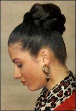 Миниатюра изображения для Объемный пучок, обернутый косой