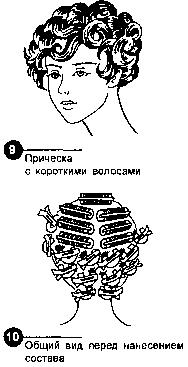 Коклюшки с папильотками