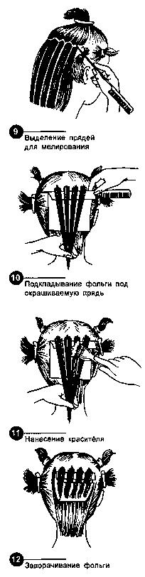 Классическое мелирование на фольге