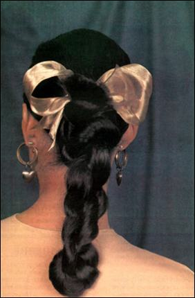 Простая коса - жгут